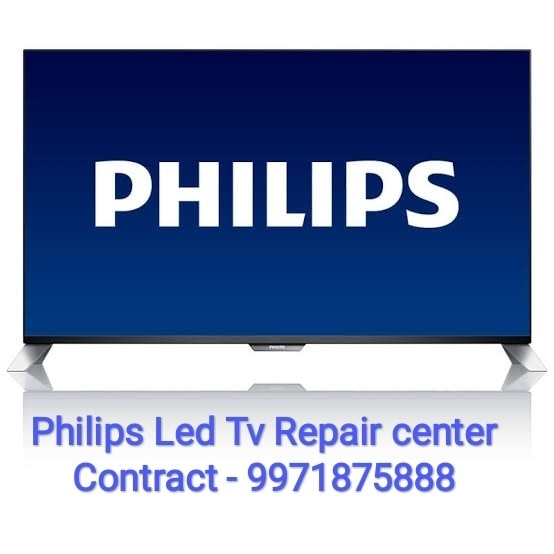 Need not Authorized Philips Se