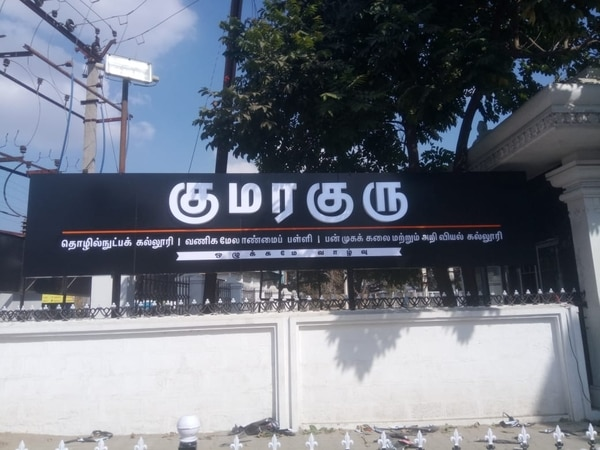 LED lit signage in tamil. All language signage requirements catered