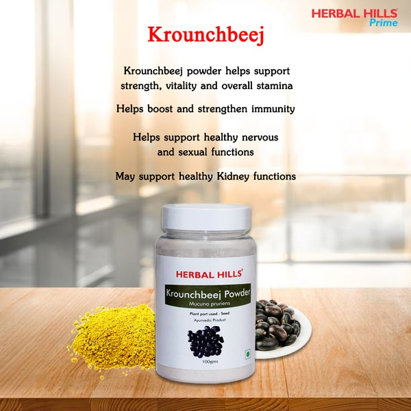 Krounchbeej Powder/ Kaunch Bee