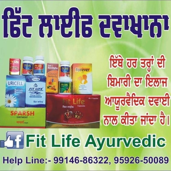 All types of herbal products i
