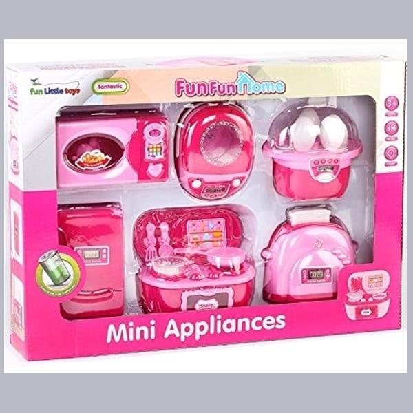 Funfun home mini appliances ne