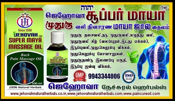 Back Pain Massage Oil  9943344