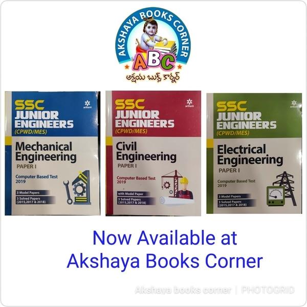 Updates   AKSHAYA BOOKS CORNER in Vijayawada, India