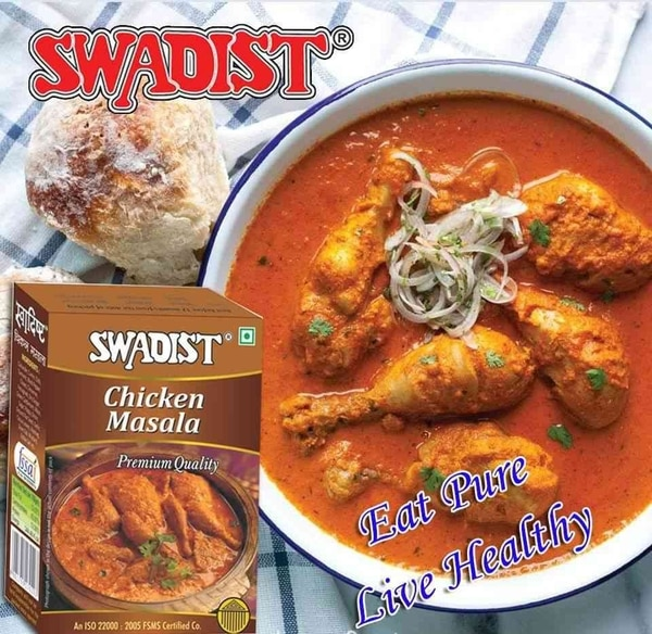 ChickenMasala is a perfect blend of coriander, cumin, chilli, turmeric, black pepper, cloves, cinnamon, fenugreek etc. Love your lunch with serious flavor? Try this Chicken Masala. This rich and creamy flavorsome Chicken Curry rivals any Indian restaurant !