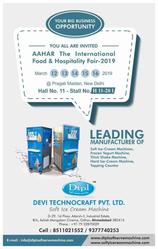 DTPL manufacturer of  ice crea
