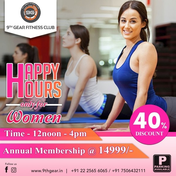 Happy hours for women on the b