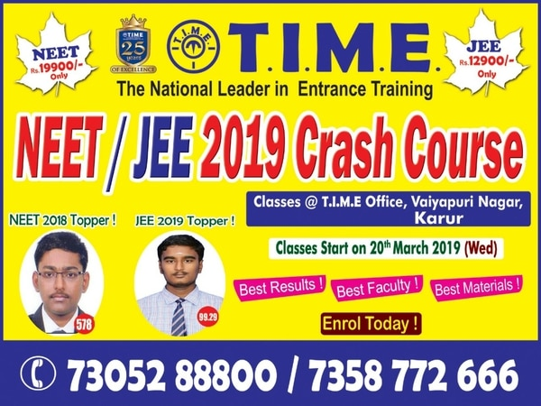 The Best NEET/JEE Crash C