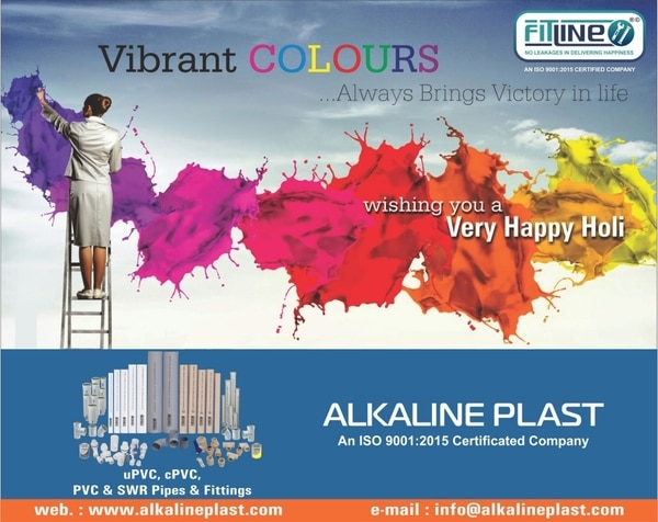 We at Fitline Alkaline Plast would like to wish all of you a very Happy Holi and request you to play Safe and Enviroment Friendly Holi.Holi, The festival that is still in existence so that we believe that what is Pure can even pass through Fire without being affected at all.