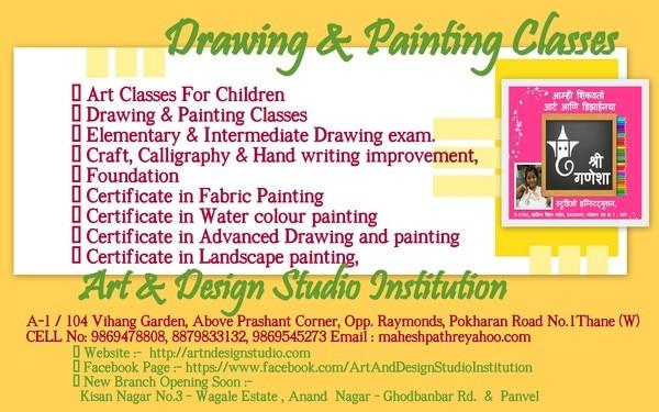 •Art Classes For Children •