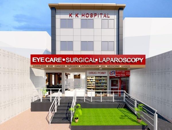 K K Hospital Chandan nagar,
