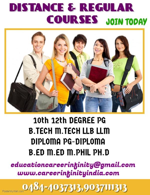 Distance Education Center