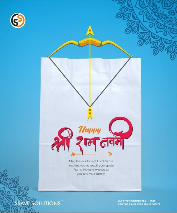 Whish a Happy Sree Rama Navami to All.We make paper bags, paper carrier bags, brown bags, stationery, visiting card, product packing boxes, etc.