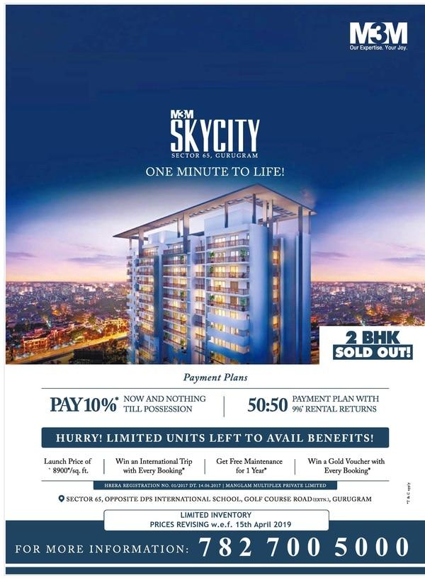 M3M Sky City Sec 65 Gurgaon |
