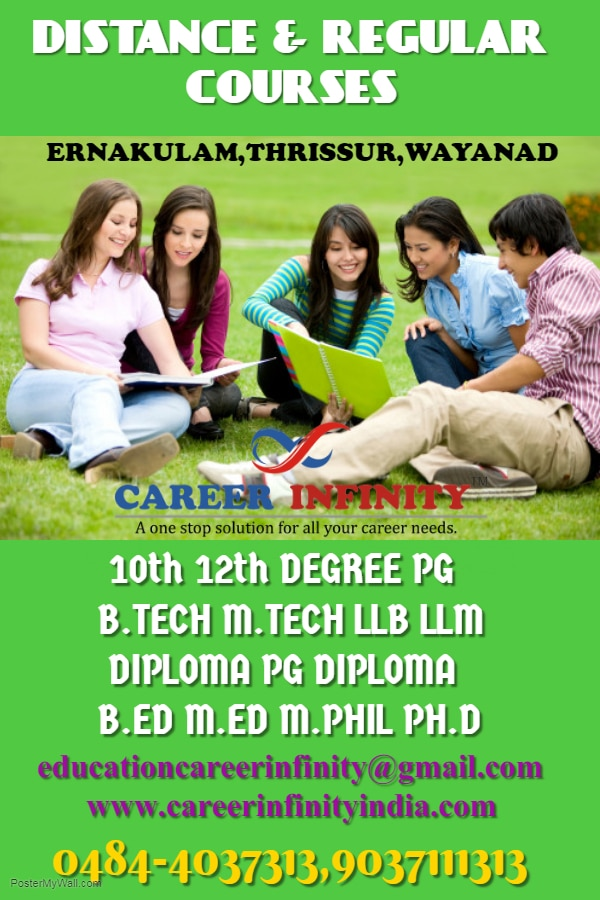 Distance Learning Center