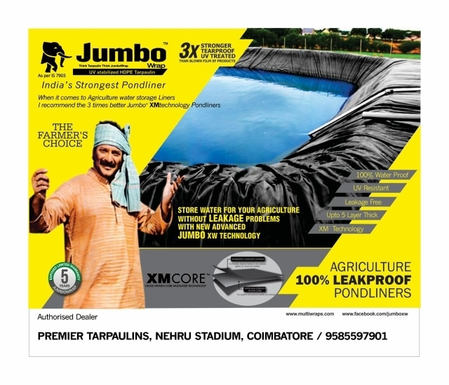 Jumbo® XMcore® Technology POND