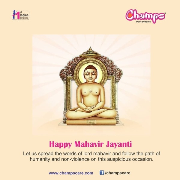 Happy Mahavir Jayanti To all.. Diaper#champs#manufacturer#indian#pant#style#www.champscare.com