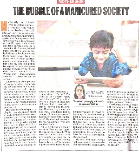 A must read article for t