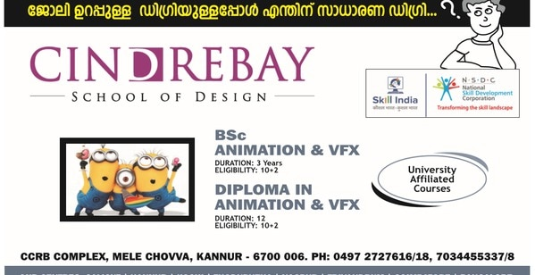 Admission started..