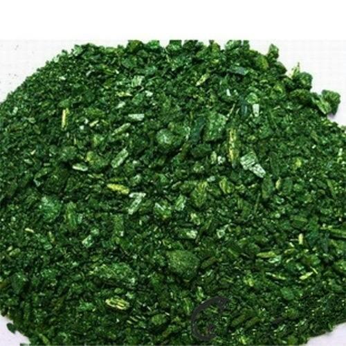 Basic Green 4   Product Descri