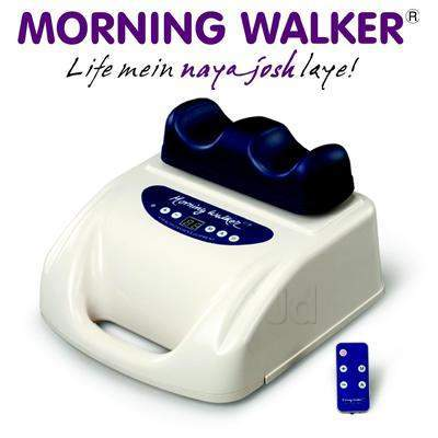 Spaceage Morning Walker With R