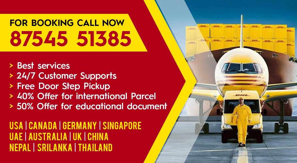 """DHL VADAPALANI