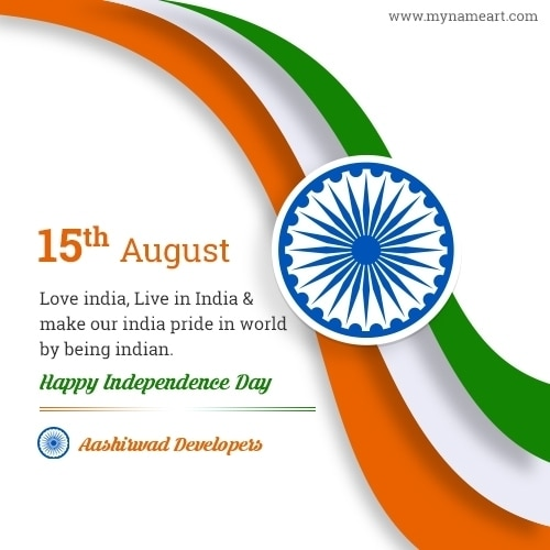 Wish you a very Happy Independ