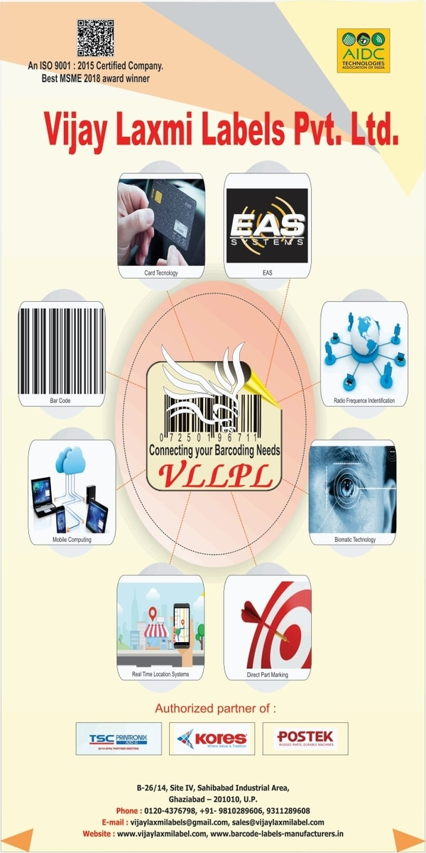 AIDC Solution Providers#Barcode#RFID#Biometric#Mobility#IOT#AI
