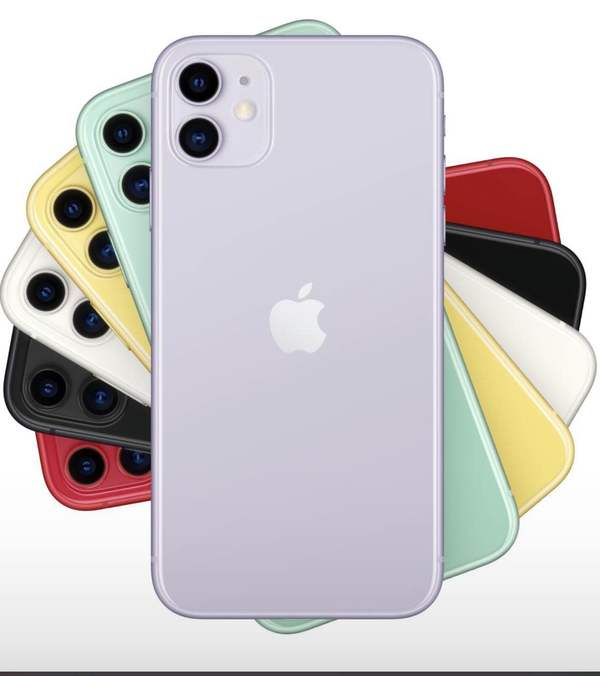 iPhone 11 new colours