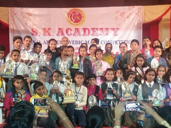 S K ACADEMY.JOIN WITH SK ACADEMY AND START YOUR ABACUS CLASSES WITH NO FRANCHISEE FEES AND WITHOUT ROYALTY. WE PROVIDE THE ABACUS , VEDIC MATHS STUDY MATERIALS AT VERY MINIMUM COST. AND PARTICIPANT YOUR STUDENTS IN NATIONAL LEVEL COMPITITION FOR 2019-20.Thanks & Regards, S K ACADEMYContact: 08149897949 / 59 , 08237372611