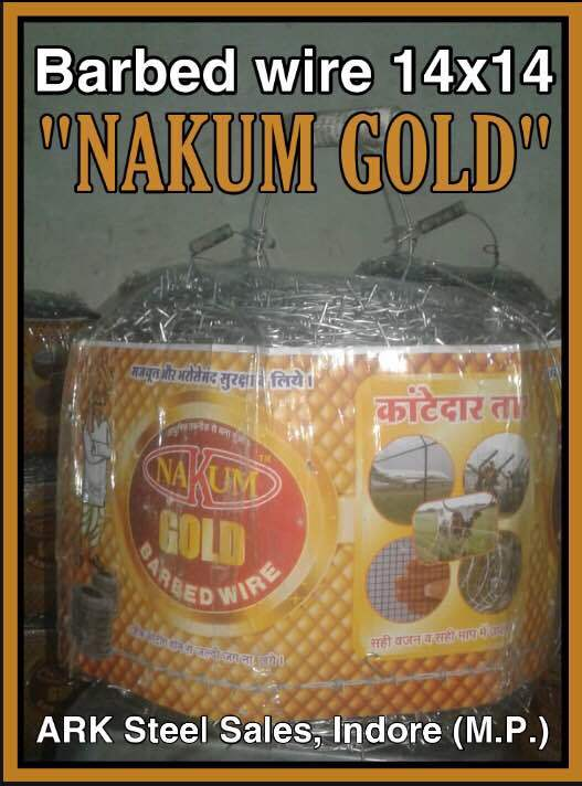 """We are ARK STEEL SALES from Indore (M.P.We manufacture Barbed Wire, Chainlink Fencing, Weldmesh Jali & GI Wire.Our product is available in the market through our reputed Dealers under the brand name """"NAKUM""""Features of our barbed wire:* Best Strength * Best Softness* Uniform Thickness* Pure Zinc Coating* Quality for Long LastingPlease Contact:Kapil Bhawsar9893612330Ankur Bhawsar9770001333"""