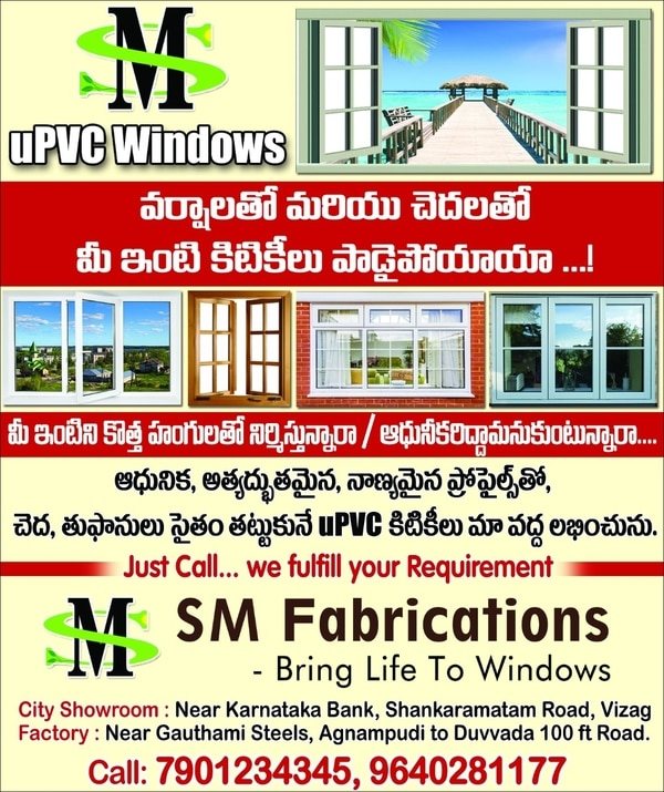 We are now equipped for replacement of your older windows