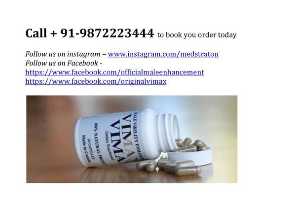 Vimax pills in india, Vimax pi