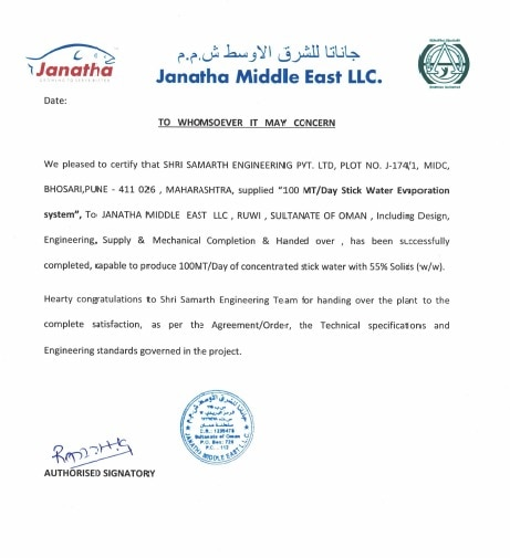 Satisfied Client :Project: 100 MT / Day Stick Water Evaporation system.Client: Janatha Middle East LLC