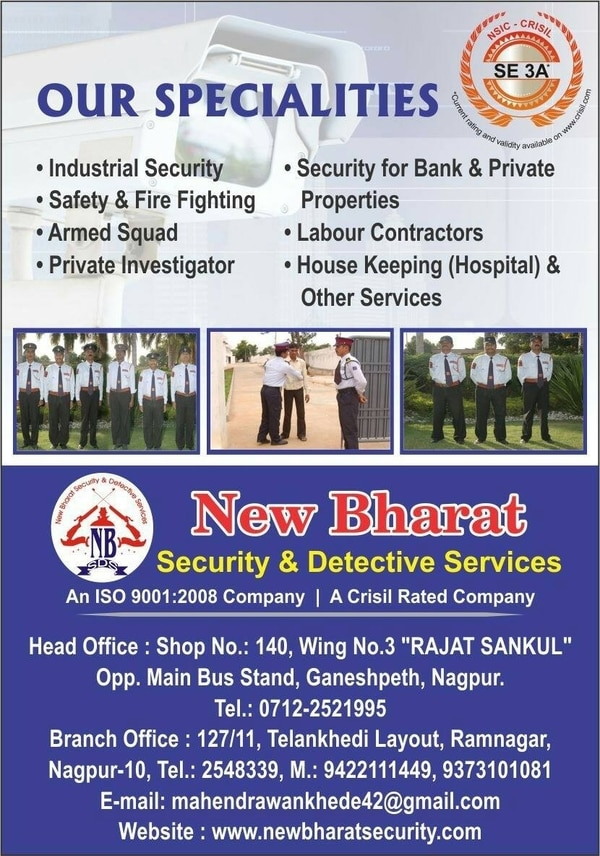 Hotel security, industrial security, bank security