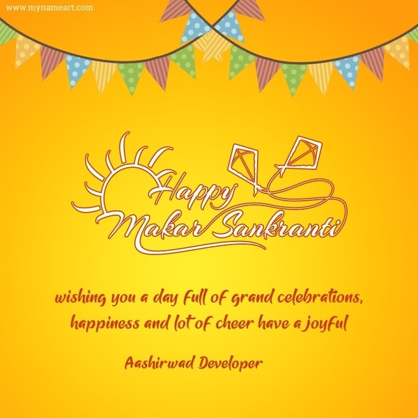 Wish you all a very HAPPY MAKA
