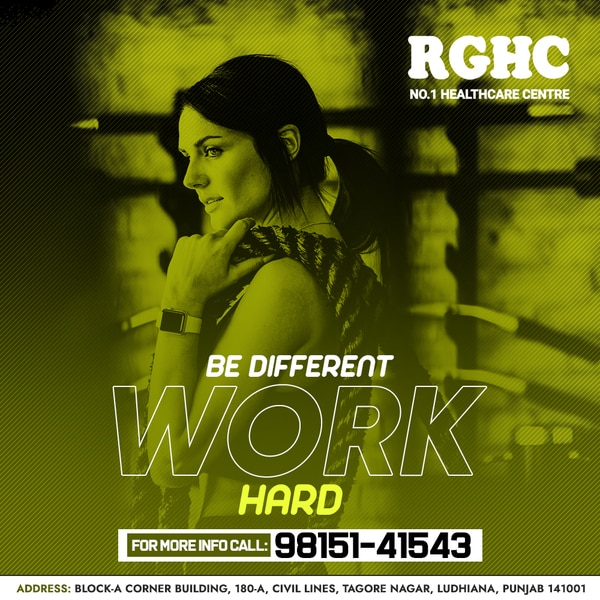Join RGHC, to stay fit, active