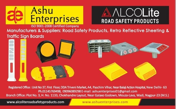 We are Ashu Enterprises offering our manufactured products under the brand