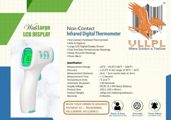Infrared Digital Thermometer Stock availabel on 30th April Booking Start at very aggresive price @3***++ 1700 order booked out of 3000 Book your order ASAP Ping Back For Query.