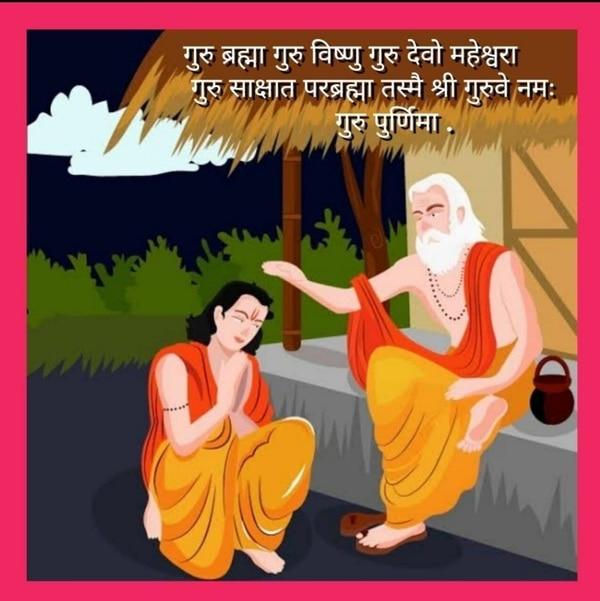 A Guru is