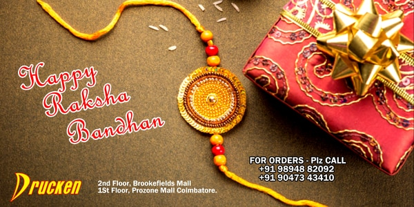 Drucken Raksha Bandhan Gifts