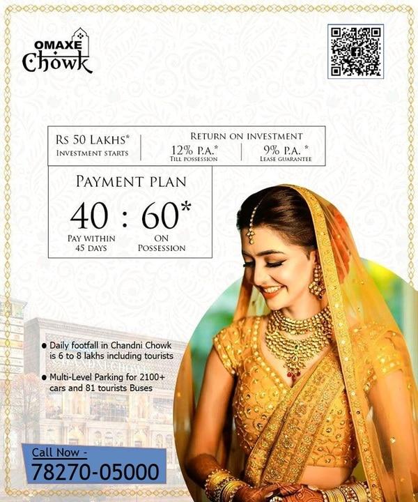 Omaxe Chowk Mall Chandni Chowk