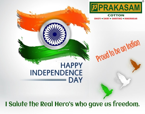Happy Independance Day to All