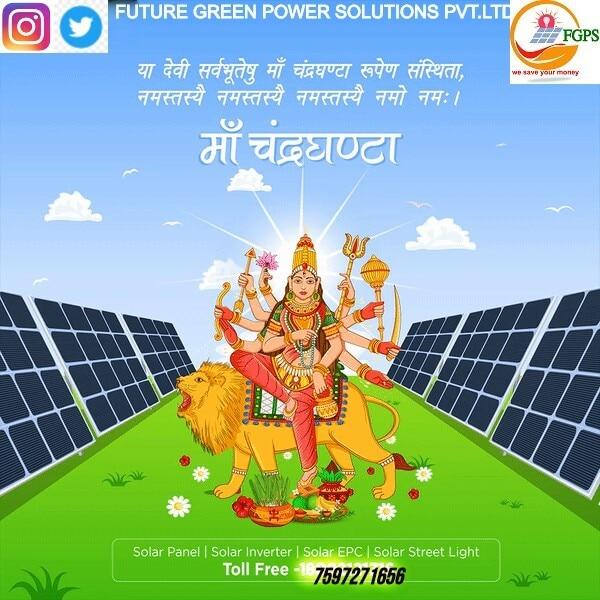 Happy Navratri 2020 Navratri,
