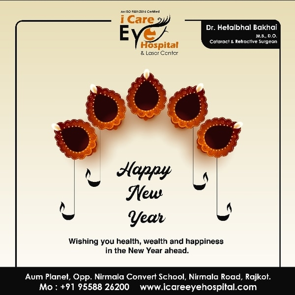 Wishing you all a very happy n