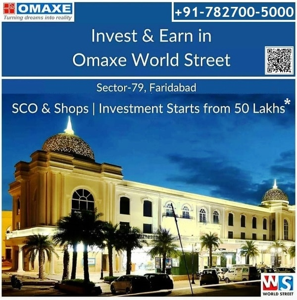 Commercial Shops for sale in S